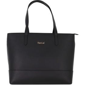 Rasical(ラシカル) 軽さと高級、利便性を追求したビジネストートバッグ「リカルマ」カラビナ付き (ブラック(表地)×ライトブルー(裏地))