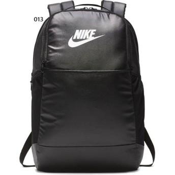 ナイキ メンズ レディース ブラジリア M リュックサック デイパック バックパック バッグ 鞄 BA6124 013