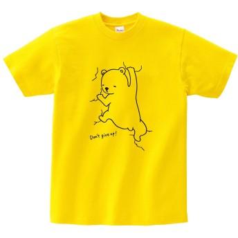 [幸服屋さん] 岩登りする熊 クマ登り Tシャツ(半袖) AM48 M デイジー