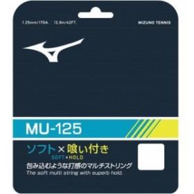 ミズノ MU-125(テニス) 01&nbspナチュラル(63jgh93101)
