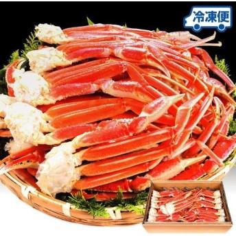 かに ボイルずわい満腹蟹脚セット 5kg1組 冷凍便 国華園