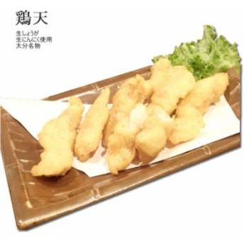 ケーオー産業) 鶏天(とりてん) 冷凍 1kg