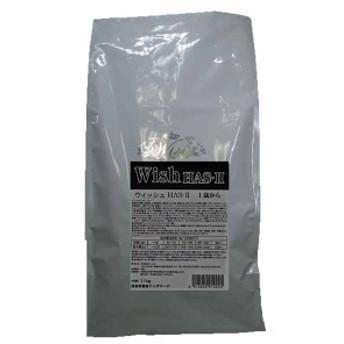 ウィッシュ HAS-II 11kg パーパス 【B】 送料無料