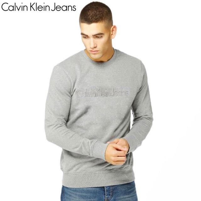 【佐川送料無料】カルバンクラインジーンズ CK メンズ セーター 丸首 浮き出た グレー アウトレット Calvin Klein Jeans 1811-001 tsn