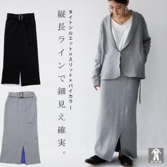 ボトムス スカート タイトスカート レディース 綿100% ベルト付き綿ニットスカート・再販。メール便不可