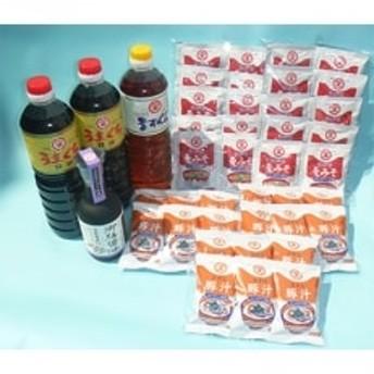 熊本県人吉市 お醤油4本 フリーズドライ味噌汁20食 フリーズドライ豚汁18食