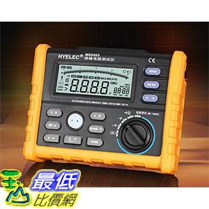 [106玉山最低比價網] HYelec/華誼 MS5203 1000V數位絕緣電阻測試儀錶兆歐表 帶存儲