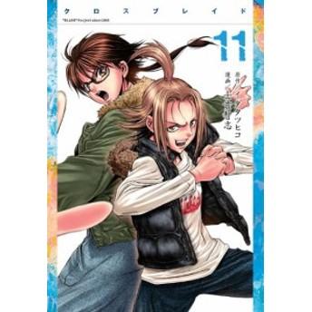 (中古)(青年コミック)XBLADE11(シリウスKC)/士貴智志