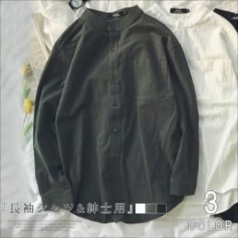 無地メンズ Tシャツ カジュアルシャツ ファッション 大きいサイズ メンズ シャツ メンズ 長袖 シャツ メンズ シャツ