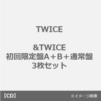 TWICE/&TWICE(初回限定盤A+B+通常盤 3枚セット)
