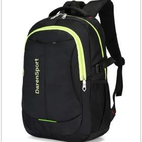 Kenoua バックパック リュックサック PCバック ファッション屋外コントラストカラーナイロンバックパックトラベルバッグ登山バッグ35 L 旅行リュックサック スポーツバッグ バッグに リュック