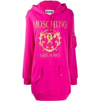Moschino ロゴ フーデッドドレス - ピンク