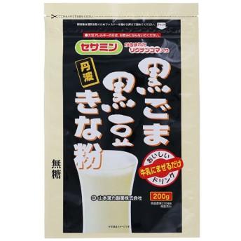 山本漢方 黒ごま黒豆きな粉 200g