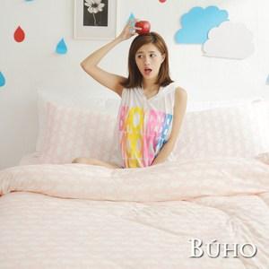 BUHO《海洋樂未眠-粉》100%長纖純棉針織床包被套-雙人四件組
