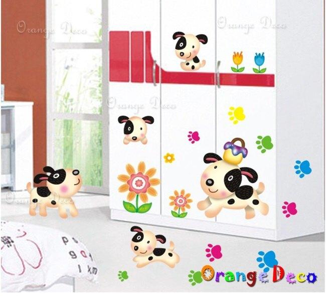 快樂小狗 DIY組合壁貼 牆貼 壁紙 無痕壁貼 室內設計 裝潢 裝飾佈置【橘果設計】