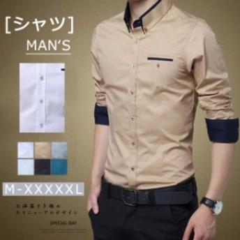 大きいサイズ メンズ シャツ メンズ カジュアルシャツ 長袖 シャツTシャツメンズ ファッション