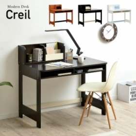 【ブックシェルフ付き】幅100cm デスク Creil desk(クレイユ デスク) 3色対応 学習机 学習デスク パソコンデスク 子供部屋 リビング 子供
