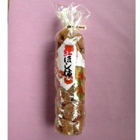 干し柿(紅柿)32玉