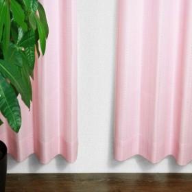 窓美人 ステップLight ドット ストライプ柄カーテン ピンク 2枚組 幅100×丈190cm フック タッセル おしゃれな柄