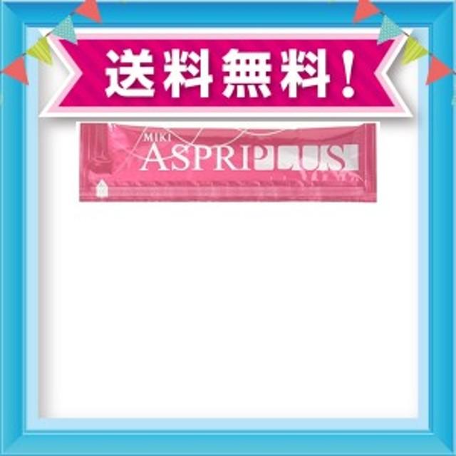 三基商事/ミキプルーン ミキ アスプリプラス 450g(15g×30本)