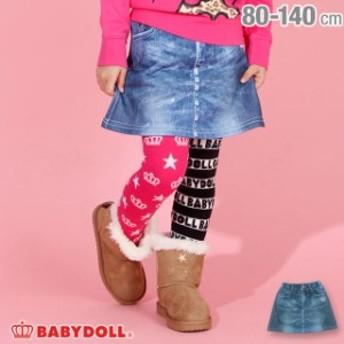 9/4NEW デニム 転写 スカート 2944K ベビードール 子供服 ベビーサイズ キッズ 男の子 女の子