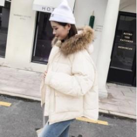 ダウンコート 中綿入り レディース アウター 防寒 ショート丈 ジャケ 暖かい 無地 OL通勤 帽子あり ゆったり 秋冬 着痩せ