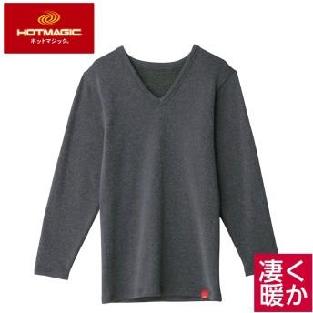 GUNZE グンゼ HOTMAGIC(ホットマジック) 【凄く暖か】Vネックロングスリーブシャツ(メンズ)【SALE】 ネービーモク LL