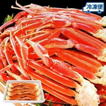 かに 蟹 ボイル ずわいがに 肩付き脚 1.4kg1組 冷凍便 国華園