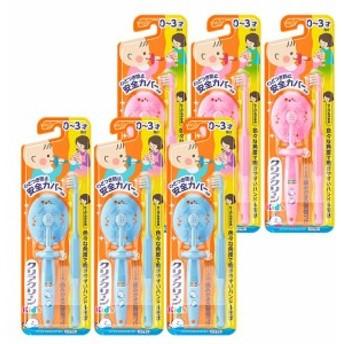 クリアクリーンキッズ 歯ブラシ 0~3才向け 6セット (トレーニング用×6本 仕上げみがき用×6本)