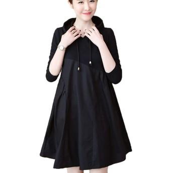 レディース コート ファッション 脂肪姉妹ドレス ワンピース 秋冬のワンピース ベースのスカート A字のスカート ドレス お洒落 フード付きセーター 大きいサイズの女装 L-5XL (4XL, ブラック)