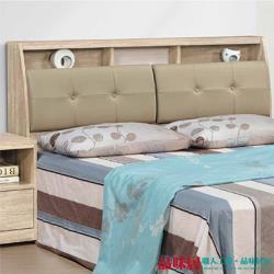 品味居 利巴斯 時尚6尺皮革雙人加大床頭箱(不含床底)