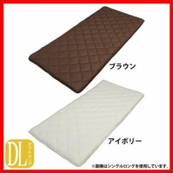 吸汗速乾清潔敷き布団 ダブルロング DL 10PW2536-6ZMPIR 全2色 プラザセレクト 送料無料