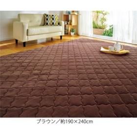 発熱機能 ラグマット/絨毯 【約190cm×240cm ブラウン】 長方形 洗える 折りたたみ 表地:綿100% 吸湿 蓄熱 〔