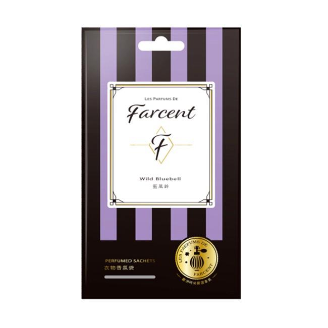 【2件特價】Farcent香水衣物香氛袋 同名花語【寶雅】