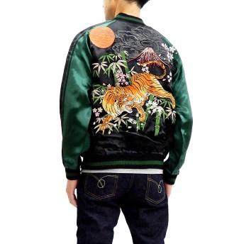 (さとり) satori スカジャン GSJR-017 虎柄 メンズ スーベニアジャケット 黒×緑 (XXL)