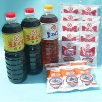 熊本県人吉市 お醤油3本 フリーズドライ味噌汁10食 フリーズドライ豚汁6食