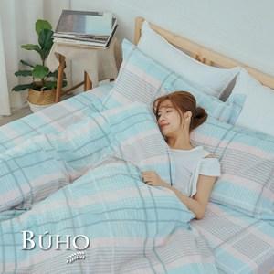 BUHO 單人床包+雙人舖棉兩用被三件組(寧和靜美)