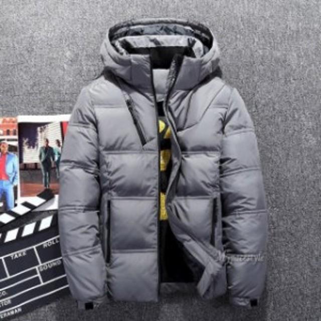 ダウンジャケット メンズ ダウンコート ショート丈 スキーウェア アウトドア 厚手 防寒 暖かい おしゃれ 無地 シンプル カジュ