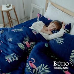 BUHO《暮光秘藍》極柔暖法蘭絨(6x7尺)標準雙人兩用被套毯