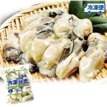 カキ 広島産 冷凍かき 3kg (1袋あたり約35〜45個入り) 加熱用 冷凍便 国華園