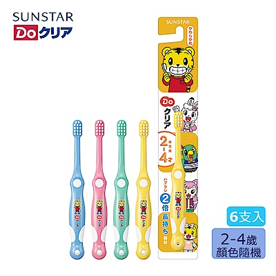 日本三詩達 巧虎牙刷(2-4歲) 6入組(顏色隨機)