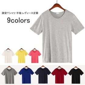 Tシャツ 半袖 無地 レディース 定番 ゆったり 春夏 大きいサイズ クルーネック ストレッチ素材 オリジナル tシャツ 白い 黒い 黄色い 灰色 赤 カットソー トップス シン
