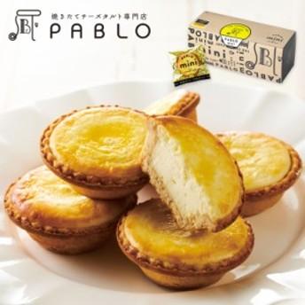 敬老の日 チーズケーキ スイーツ お菓子 個包装 誕生日 お取り寄せ スイーツ プチギフト タルト 全粒粉 パブロ ミニ PABLO mini 6個セッ