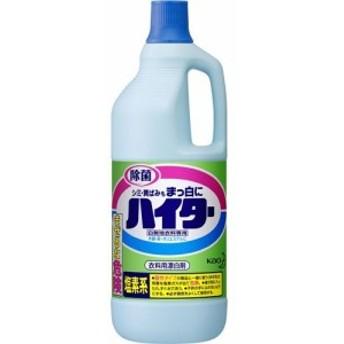 ハイター 漂白剤 大 ボトル(1500ml)[漂白剤・ブリーチ剤(白物専用・塩素系)]