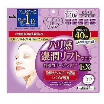 コーセーコスメポート クリアターン ハリ感濃潤リフトマスク EX 40枚 クリアタンハリリフトEX(40