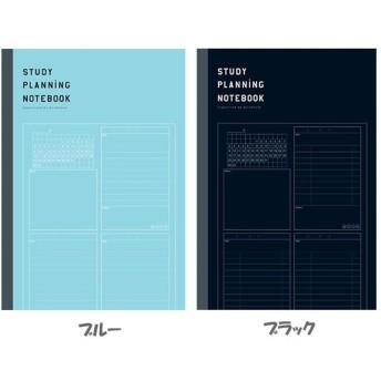 勉強計画ノート 学研ステイフル JD040