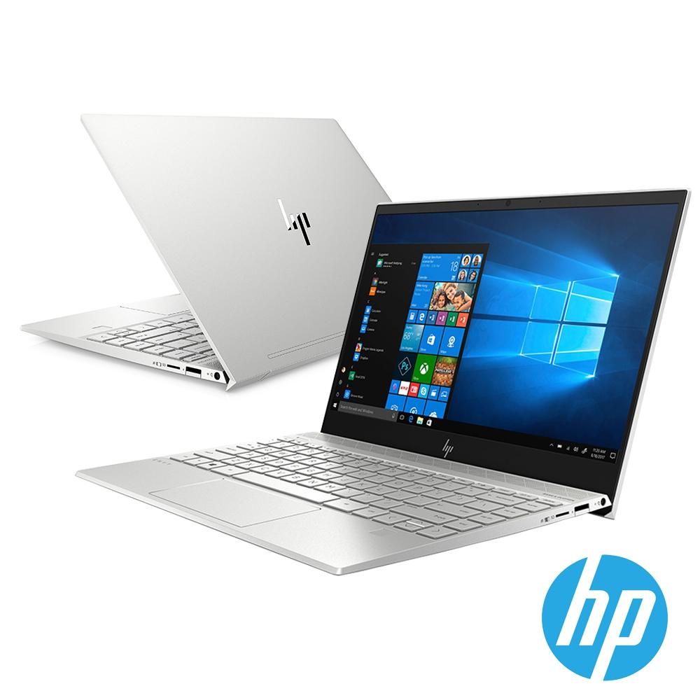HP ENVY Laptop 13-aq0002TU TW(i7-8565U/8G/512G SSD/Win10)