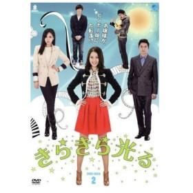 きらきら光る DVD−BOX2/キム・ヒョンジュ,イ・ユリ,キム・ソックン