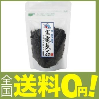 えび富士 水・生き活き! 黒電気石 ブラックトルマリン 200g