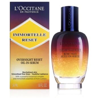 美容液 ロクシタン L'OCCITANE イモーテル オーバーナイトリセットセラム 50ml ギフト コフレ プレゼント